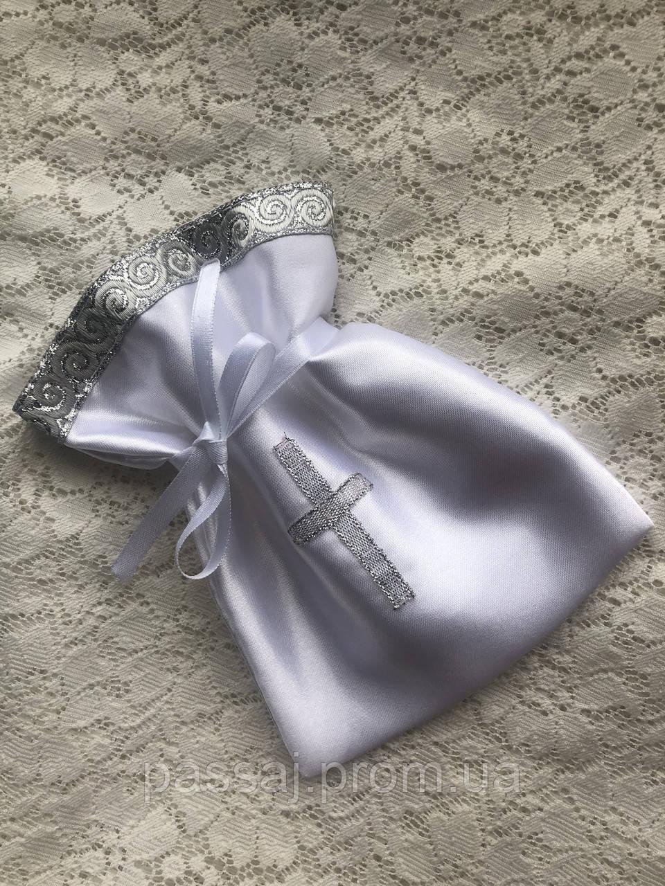 Мешочек для первого локона, мешок для волос на крещение