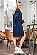 Стильный женский кардиган с карманами Эмили синий (44-52), фото 3