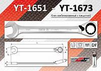 Ключ комбинированный с трещоткой 11мм, YATO YT-1654