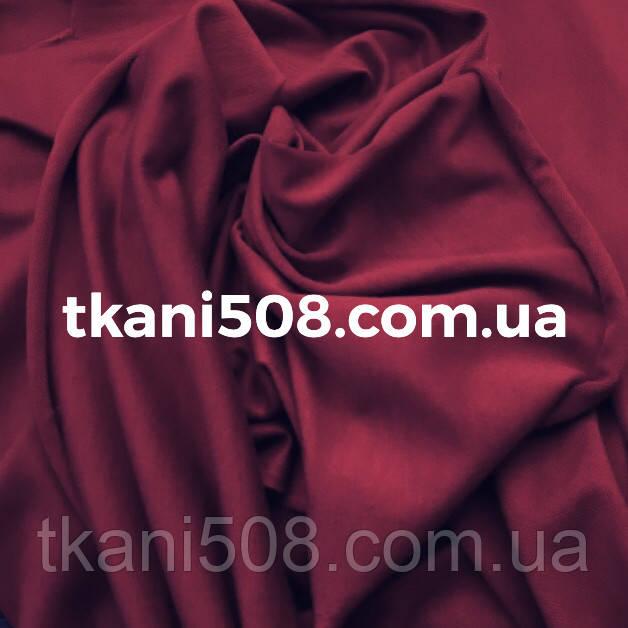 Ткань Двунитка ФУТЕР  (МАРСАЛА)