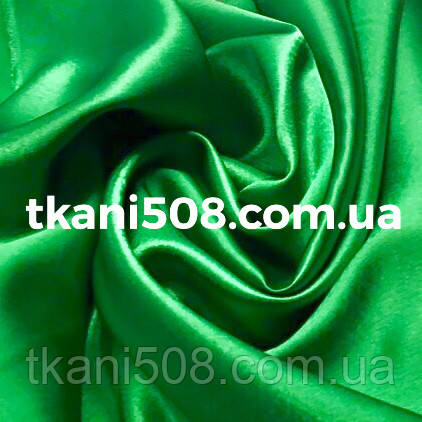 Креп Сатин Зелений (Трава)