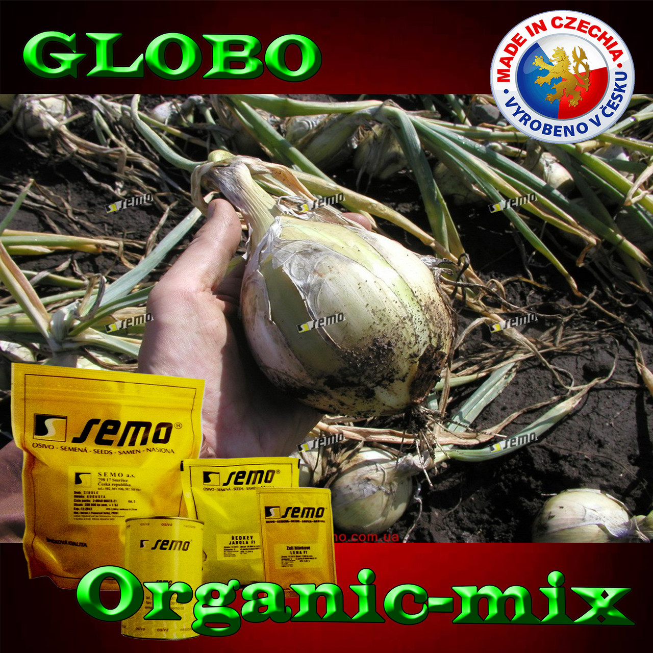 Лук сверх крупный Глобо, ТМ SEMO (Чехия), 25 грамм, проф.пакет
