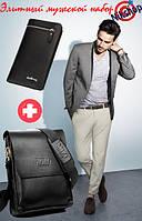 Мужская сумка Polo videng +Кошелек в подарок