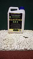 Клей для фасадных панелей ELASTICS GR2