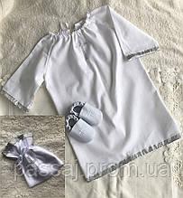 Белый с серебристым набор для крещения 3-ка ( пинетки, длинная рубашка и мешочек для первого локона)