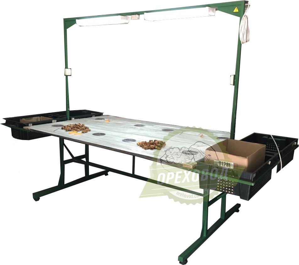 Стол для переборки грецкого ореха (четырехместный)