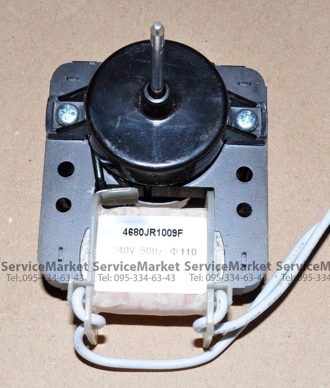 Мотор обдува  для холодильника LG 4680JR1009F не оригинал