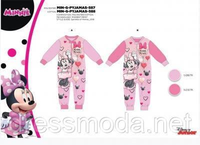 Пижама-человечек для девочек Minnie 98-128р.р