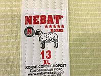 Пояс согревающий из овечьей шерсти Nebat (Турция)