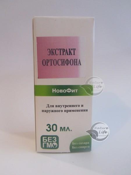 Ортосифон, ортосіфон экстракт 30 мл