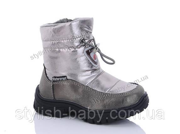 Новая коллекция зимней обуви 2019. Детская зимняя обувь бренда Солнце - Kimbo-o для девочек (рр. с 23 по 28), фото 2