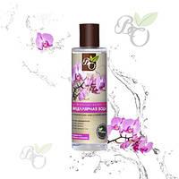Вода Мицеллярная для очищения кожи лица и снятия макияжа Bliss Organic 200мл арт.0260