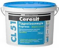 Мастична гідроізоляція Церезіт CL51 еластична гідроізоляція відро 14 кг. (Ceresit CL51)