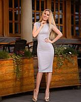 Серое женское платье трикотаж больших размеров Миди Батал Серый