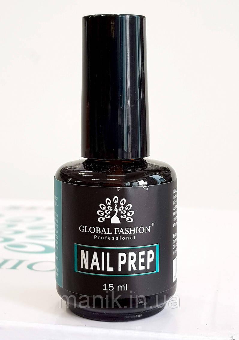Nail Prep Global Fashion - дегидратор с кисточкой, 15 мл