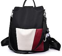 Сумка женская рюкзак антивор ткань Оксфорд 163 О.