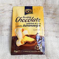 Kruger Drinking Chocolate Banana 25 gramm