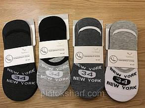 Мужские хлопковые носки следы под кроссовки