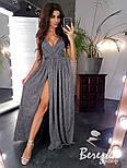Женское платье в пол (в расцветках), фото 4