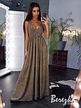 Женское платье в пол (в расцветках), фото 6