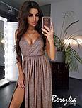 Женское платье в пол (в расцветках), фото 7