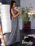 Женское платье в пол (в расцветках), фото 8