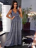 Женское платье в пол (в расцветках), фото 10
