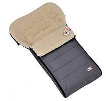Серый чехол на овчине для санок и колясок Кидс 100*56 см