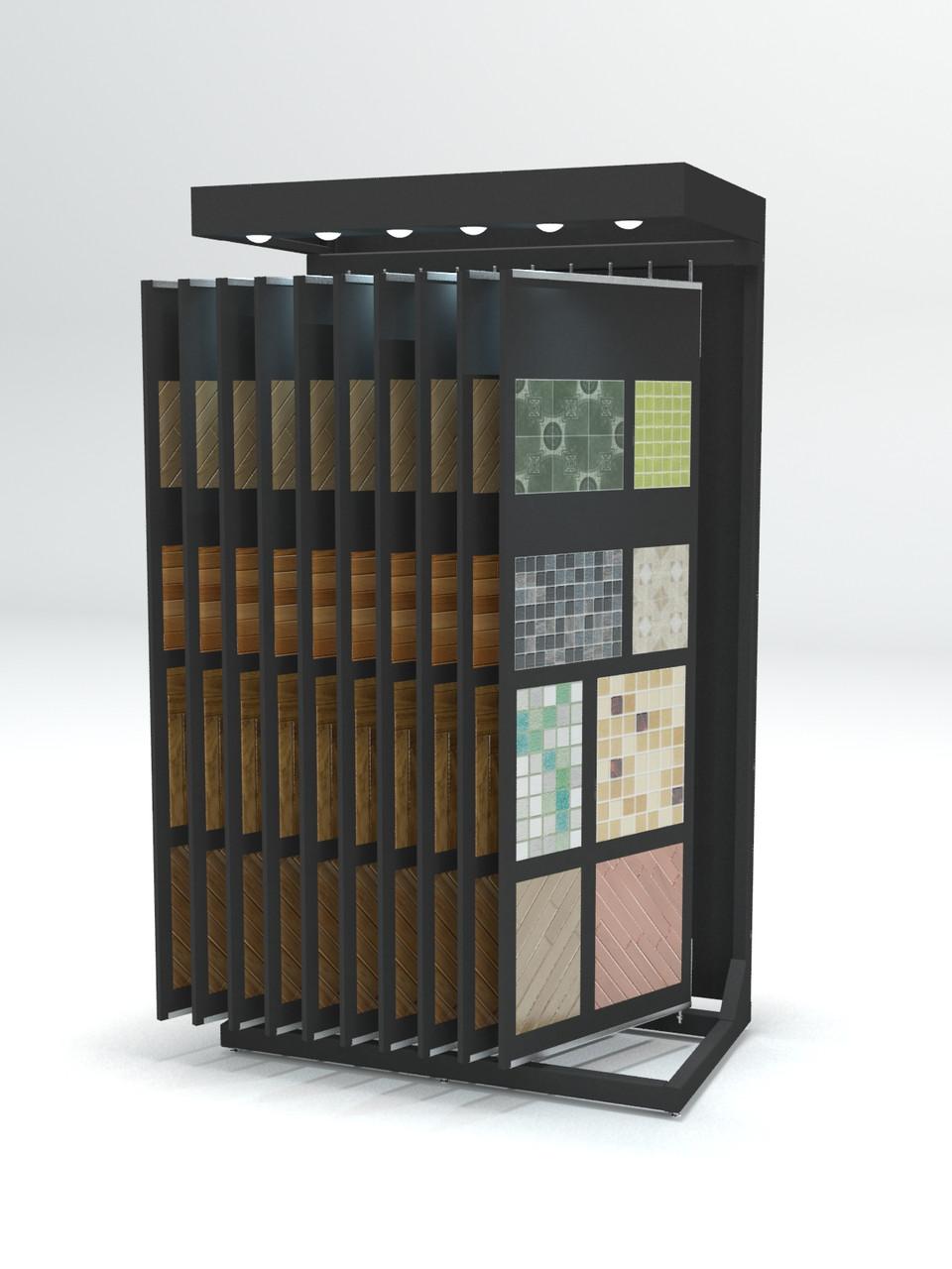 Стенд експозитор для керамічної плитки *Книжка*
