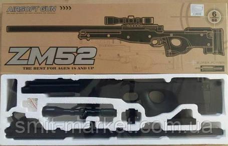 Игрушечная снайперская винтовка ZM52 на пульках, фото 2