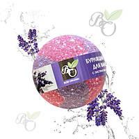 Шар бурлящий для ванн Лаванда Bliss Organic 130гр арт.0543