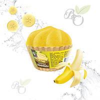 Шар бурлящий для ванн маффин Банановый Bliss Organic 130гр арт.1717