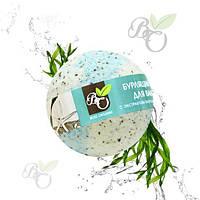 Шар бурлящий для ванн Морские водоросли Bliss Organic 130гр арт.0567