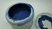 Гуаш Тетрада 330 р. синя