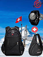 Городской рюкзак в стиле Swissgear+Сумка Swissgear+Часы Swissarmy
