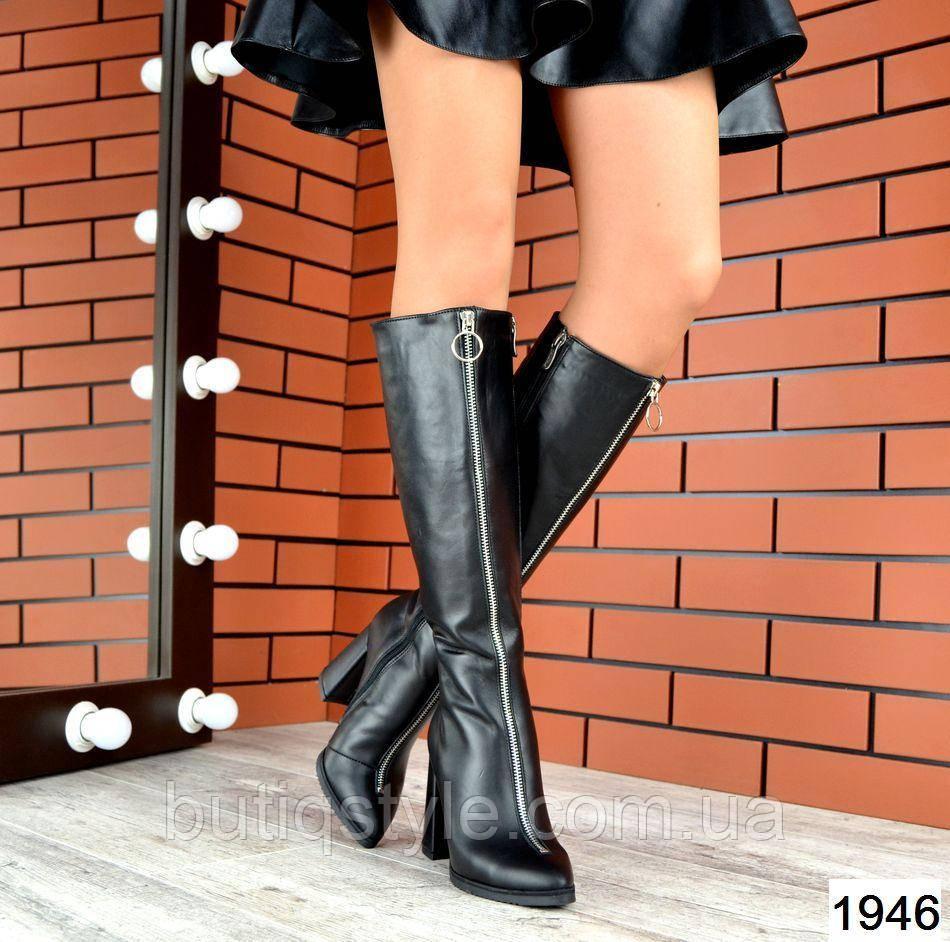 Женские черные сапоги с молнией спереди на каблуке натуральная кожа Деми
