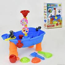 Столик для песка и воды  Кораблик  HG667