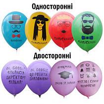"""Шарик латексный """"Выпускник"""" 12"""", ассорти (100 штук)"""