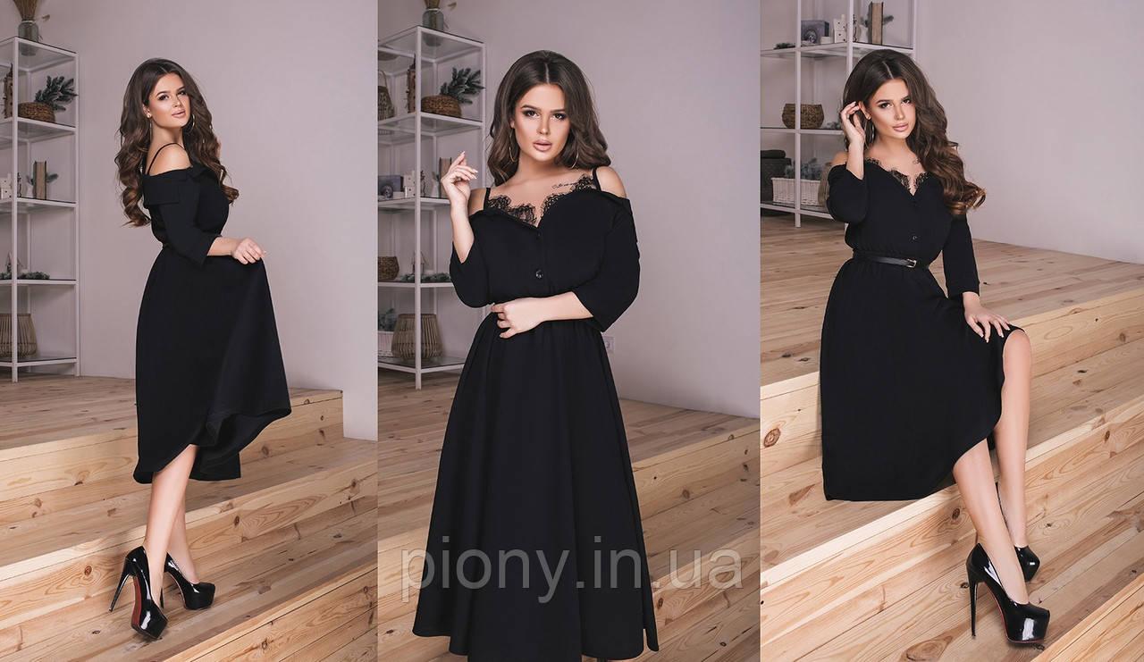 Женское Платье миди с гипюром