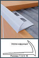 """Уголок кафельный из ПВХ """"Браво"""" белый наружный (7, 8, 9, 10 мм)"""