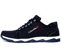 40,43 Мужские кроссовки - туфли спортивные синего цвета (Клс-27сн)