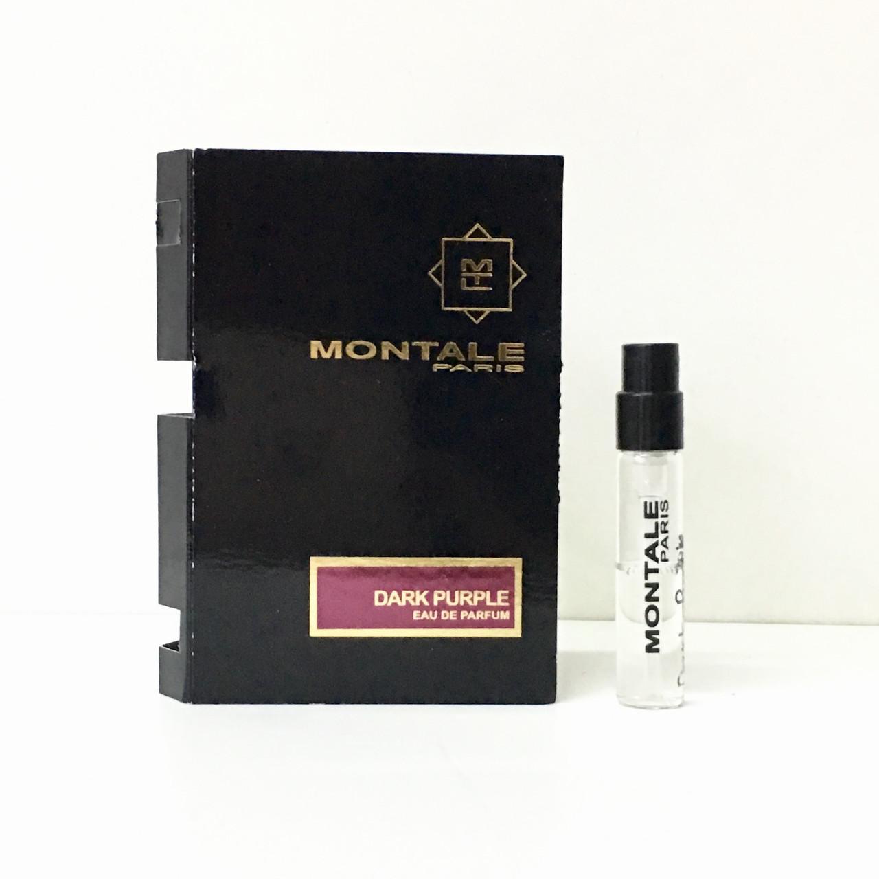 Жіноча нішева парфумована вода пробник MONTALE Dark Purple 2мл (Темна Слива) ОРИГІНАЛ