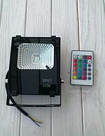 Светодиодный прожектор цветной 10Вт RGB, с пультом Sunlight