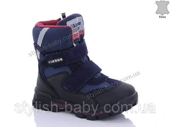 Детская обувь 2019 оптом. Детская зимняя обувь бренда Солнце - Kimbo-o для мальчиков (рр. с 27 по 32), фото 2
