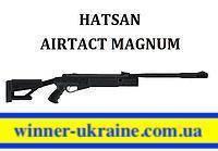 Пневматическая винтовка Hatsan Airtact Magnum