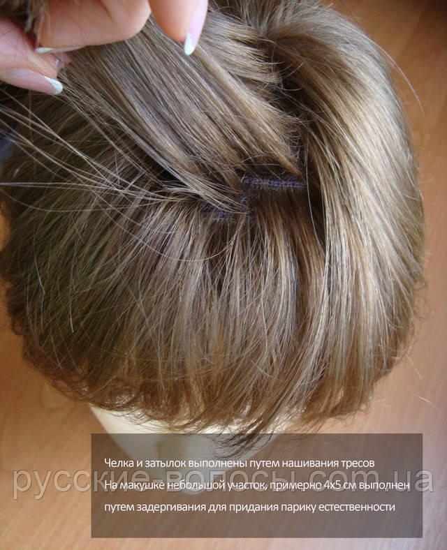 Натуральный парик из тресов.