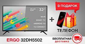 Телевизор Ergo 32DH5502+Бесплатная доставка!