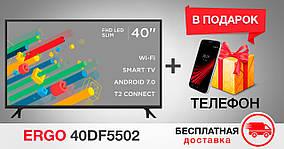 Телевизор Ergo 40DF5502+Бесплатная доставка!