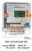 Модели 1-фазных электросчетчиков ТЕЛЕТЕК MTX 2019 года