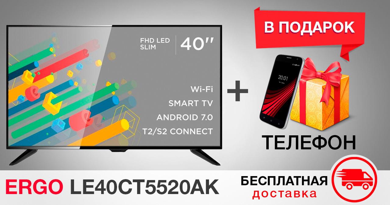 Телевизор ERGO LE40CT5520AK+Бесплатная доставка!